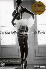 Самые прекрасные незнакомки Парижа