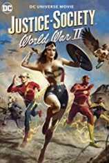 Общество справедливости: Вторая мировая война