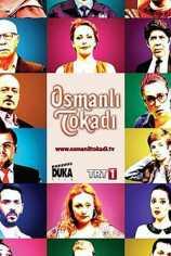 Османская пощечина