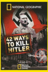 42 способа убить Гитлера