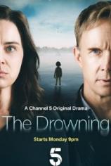 Утонувший