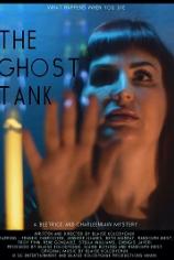 Вместилище призраков