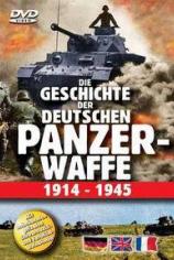 История немецких бронетанковых войск с 1914 по 1945