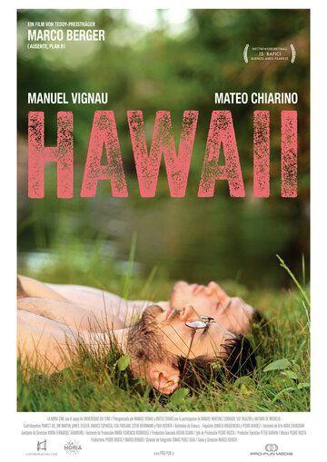 Гавайи 2013 смотреть онлайн бесплатно