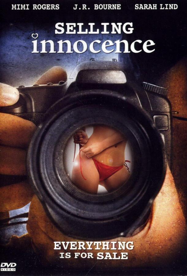Невинность на продажу 2005 смотреть онлайн бесплатно