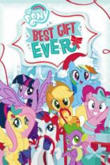 Мой маленький пони: Дружба - это чудо - Лучший подарок на свете