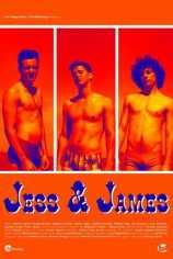 Джесс и Джеймс