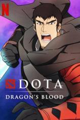 DOTA: Кровь дракона