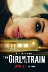 Мира, девушка в поезде