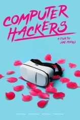 Компьютерные хакеры