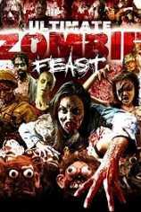 Бесконечное зомби пиршество