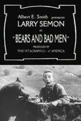 Медведи и негодяи
