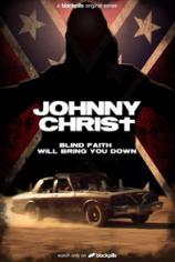 Джонни Крайст