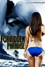 Запретный рай