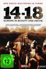 Война 14-18 годов. Шум и ярость