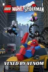 Лего. Супергерои Marvel (Человек-Паук: Раздражённый Веномом)
