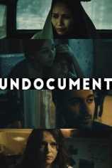 Без Документов