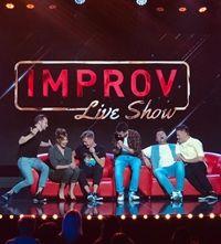 Сериал Импров лайф шоу смотреть онлайн бесплатно все серии