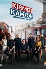 Красный грузовик / Пожарная команда