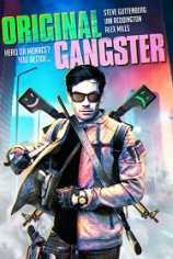 Прирожденный гангстер