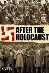 После Холокоста