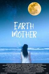 Мать-Земля