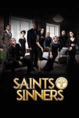 Святые и грешники