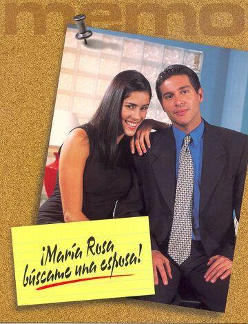 Сериал Мария Роса, найди мне жену смотреть онлайн бесплатно все серии