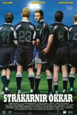 Одиннадцать мужчин вне игры