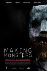 Создавая чудовищ