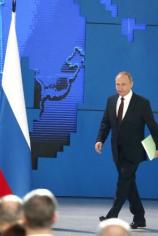 Послание Владимира Путина Федеральному собранию 2021