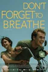 Не забывай дышать