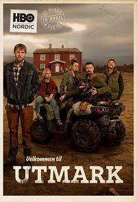 Сериал Добро пожаловать в Утмарк смотреть онлайн бесплатно все серии