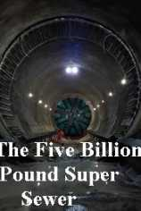 Канализация за пять миллиардов