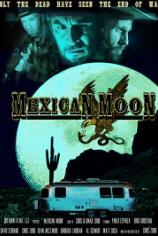 Мексиканская луна