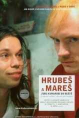 Грубеш и Мареш - друзья до гроба