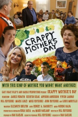 Паршивый День матери