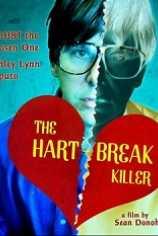 Убийца с разбитым сердцем