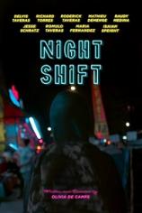 Ночная смена