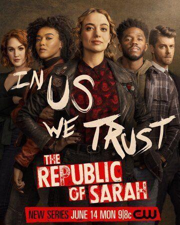 Сериал Республика Сары смотреть онлайн бесплатно все серии