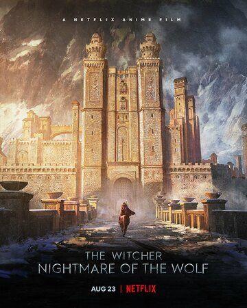 Сериал Ведьмак: Кошмар волка смотреть онлайн бесплатно все серии
