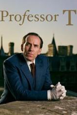 Профессор Т