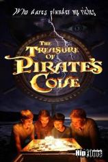 Хранители времени: Сокровища Пиратской бухты