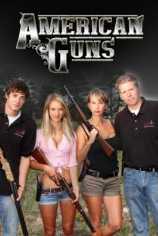 Оружие по-американски