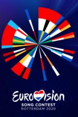 Евровидение-2021