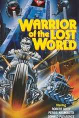 Воины затерянного мира
