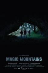 Волшебные горы
