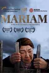 Марьям