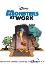 Монстры за работой