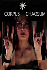 Корпус Хаосум